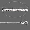 Chain, 14KtW white gold, 0.75mm Sparkling Singapore, 16 inches. Sold individually.