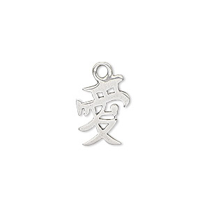 charm, antiqued sterling silver, 17x11mm chinese symbol for love. sold individually.