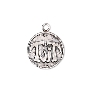 charm, antiqued sterling silver, 18mm round tuit. sold individually.