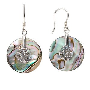 earring, abalone shell (coated) and sterling silver, 20mm flat round with fishhook earwire. sold per pair.